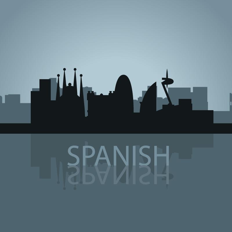 На испанский